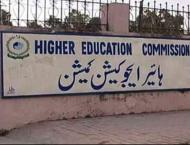 HEC grants Rs 9.3 million for research on animals' diseases