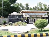 HEC announces Undergraduate, PhD policy to acquire quality educat ..