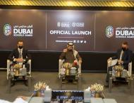 Dubai Sports Council LAUNCH Dubai's first