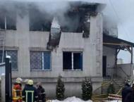 15 dead in Ukraine nursing home fire