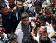 SC dismisses Hamza Shehbaz's plea for bail