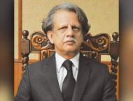 Justice (retd) Sheikh Azmat Saeed to head inquiry committee on Br ..