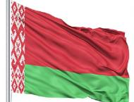 Belarusian Investigators Say Man Found With Burns in Minsk Respon ..