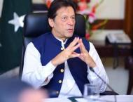 Prime Minister directs to ensure constant, low-priced supply eata ..