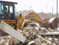 Crackdown launched to retrieve illegally occupied state land