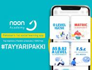 International Social Learning App - Noon Academy launches in Paki ..