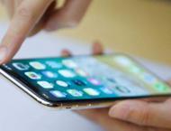 Pakistan to start assembling mobile phones soon