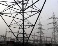 Islamabad Electric Supply Company notifies 2-day power suspension ..