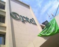 PTCL integrated telecom services license gets renewed for 25 year ..
