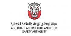 ADAFSA controls desert locust attack in Abu Dhabi
