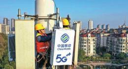 China's Guizhou builds over 20,000 5G base stations