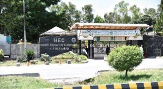 HEC announces Undergraduate, PhD policy to acquire quality education