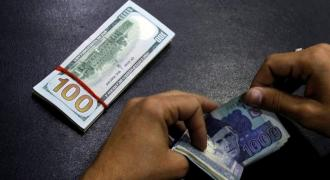 Current Account posts surplus of $1.31 bln in first half