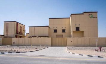 """""""دبي للاستثمار"""" يعلن زيادة قدرته .."""