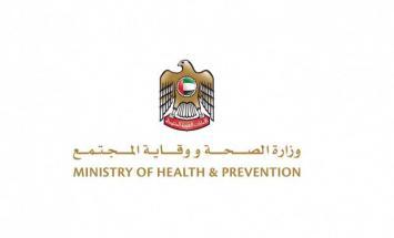 """""""وزارة الصحة"""" توفر أفضل الإمكانات .."""