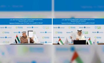 """""""شركة الإمارات لتحويل النفايات إلى .."""