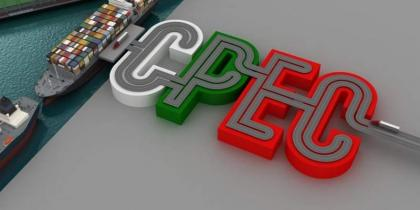 CPEC projects heading toward progress on expedited pace: Chinese envoy