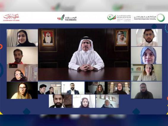 """""""كهرباء دبي"""" تنظم ورشة للفرق الجامعية المشاركة في الدورة الثانية من """"ديكاثلون الطاقة الشمسية الشرق الأوسط"""""""