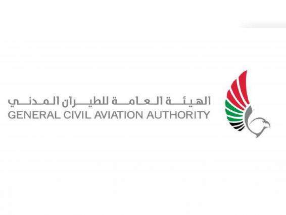 GCAA announces re-opening of airspace between UAE and Qatar