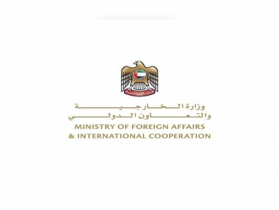 UAE strongly condemns Houthi targeting of Saudi Arabia with ballistic drones