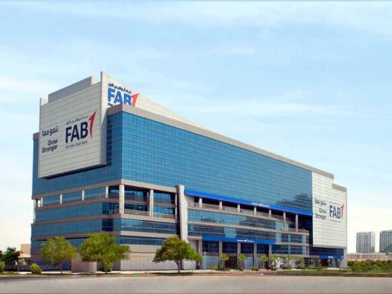 FAB signs definitive agreement to acquire100 percent of Bank Audi Egypt's share capital