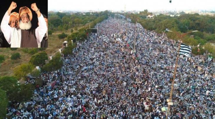 مسیرة ملیونیة تنظھا جمعیة علماء اسلام فی باکستان رفضا للتطبیع مع الاحتلال الاسرائیلي