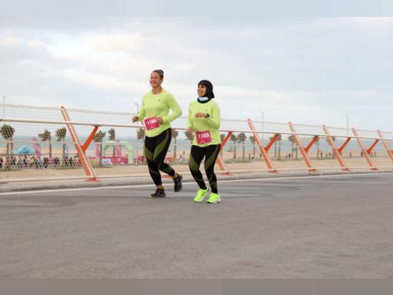 انطلاق النسخة السابعة من سباق أكاديمية فاطمة بنت مبارك للجري من شاطئ الحديريات