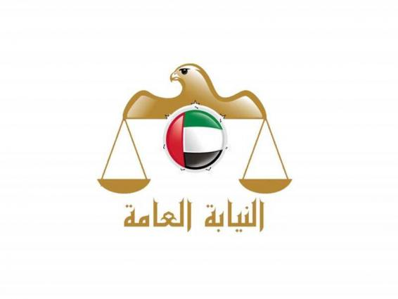 النيابة العامة تأمر بحبس مقيمين عرب أساؤوا لأبناء جالية آسيوية