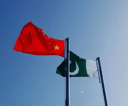 Conference explores economic cooperation between Pakistan, Xinjiang