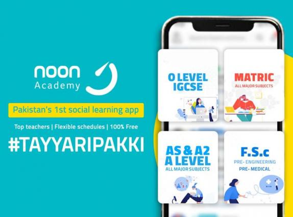 International Social Learning App - Noon Academy launches in Pakistan thumbnail