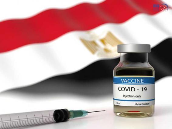 """مصر تبدأ حملة التطعيم ضد فيروس """"كورونا"""""""