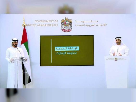 خلال الإحاطة الإعلامية.. الإمارات تتصدر العديد من المؤشرات العالمية الخاصة بالتعامل مع الجائحة