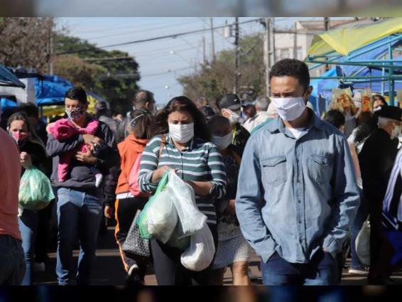 Brazil reports over 61,000 new COVID-19 cases