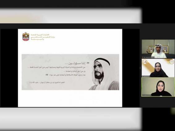 """""""خليفة التربوية """": الإمارات قدمت للعالم نموذجا رائدا في حماية البيئة واستدامة الموارد الطبيعية"""