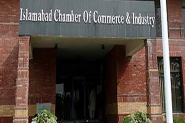 ICCI and NUML to promote industry-academia linkages for industrialization