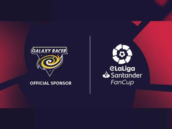 Dubai/based Galaxy Racer announces partnership with eLaliga