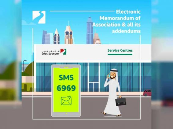 Dubai Economy issues 33,769 e-MOA and e-MOA addendums in 2020, a growth of 16.2% from 2019