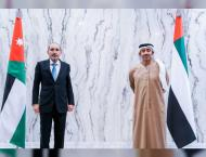 Abdullah bin Zayed, Jordanian FM review latest regional developme ..