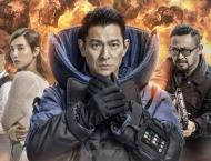 """Shock Wave 2"" still tops China box office"