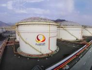 Fujairah oil products stocks drop to 2021 low