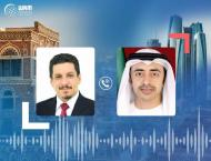 Abdullah bin Zayed affirms UAE's keenness on the security an ..