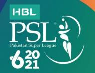Player whose name has not been shared by PCB tests positive for C ..