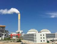 Guangdong carbon market closes lower