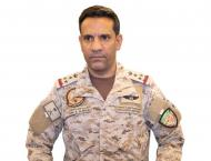 Coalition to Restore Legitimacy in Yemen destroys bomb-laden UAV  ..