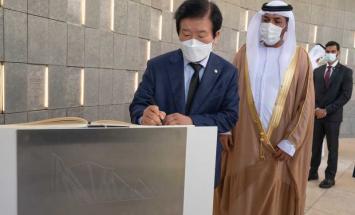 رئيس الجمعية الوطنية في كوريا الجنوبية ..