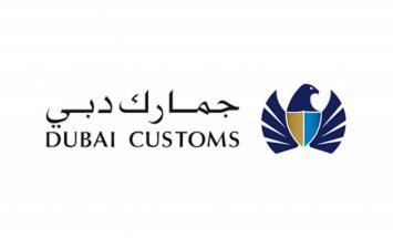 8.52 مليار درهم قيمة تجارة دبي مع الكويت ..