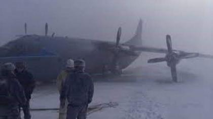 Russian An-12 Plane Has Accident on Iturup Island, Nobody Injured - Military