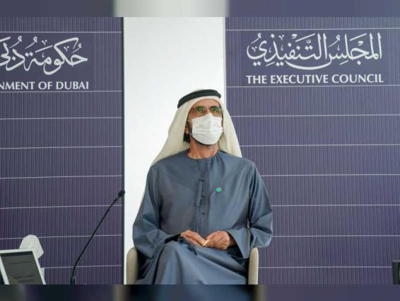 Mohammed bin Rashid chairs meeting of Dubai Executive Council, launches 'Invest in Dubai' platform
