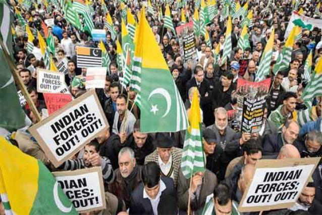 JI women stage rally to show solidarity with Kashmiris