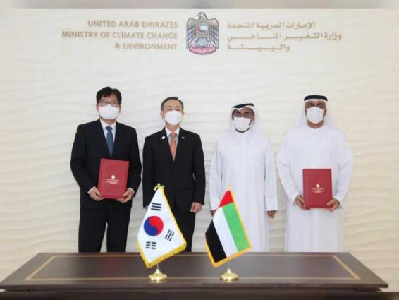 MoCCAE, Korea's Rural Development Administration sign agreement to boost joint smart farming research